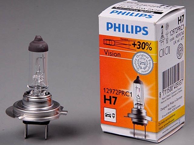 Autožárovka H7 12V 55W PX26d Premium PHILIPS
