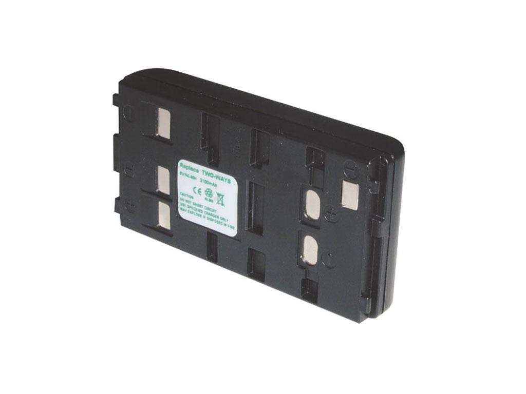 Baterie Orion, Panasonic, Sharp NP55, NP66, NP77 akumulátor