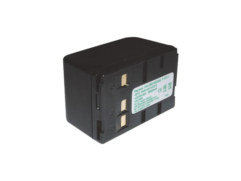 Baterie Panasonic VWVBS10, VWVBS20 akumulátor