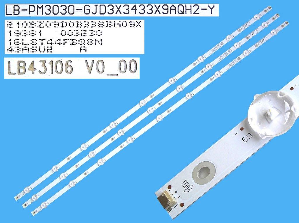 CCFL trubice backlight podsvícení d=3mm, l=592mm, tvar I-FORM / CCFL lampa