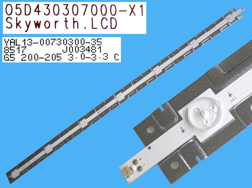 CCFL trubice backlight podsvícení d=3mm, l=742mm, tvar I-FORM / CCFL lampa