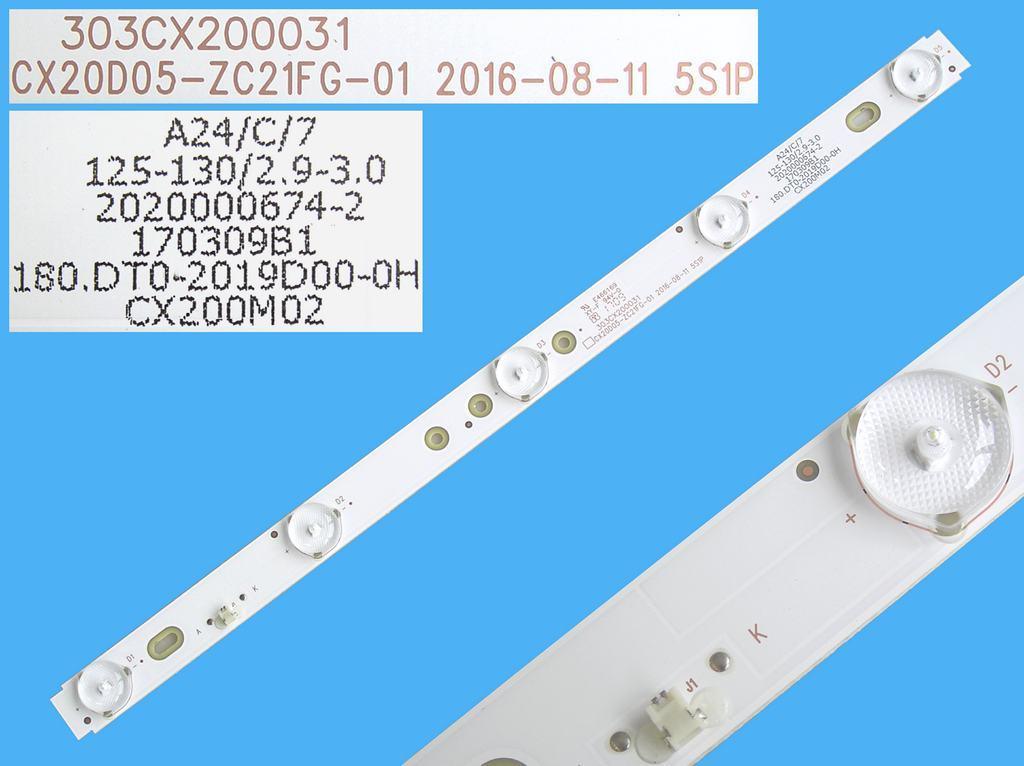 CCFL trubice backlight podsvícení d=4.0mm, l=720mm, tvar I-FORM / CCFL lampa