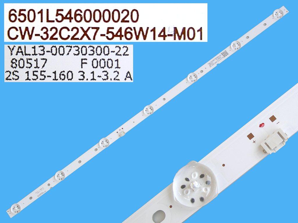 CCFL trubice backlight podsvícení d=4.3mm, l=900mm, tvar I-FORM / CCFL lampa