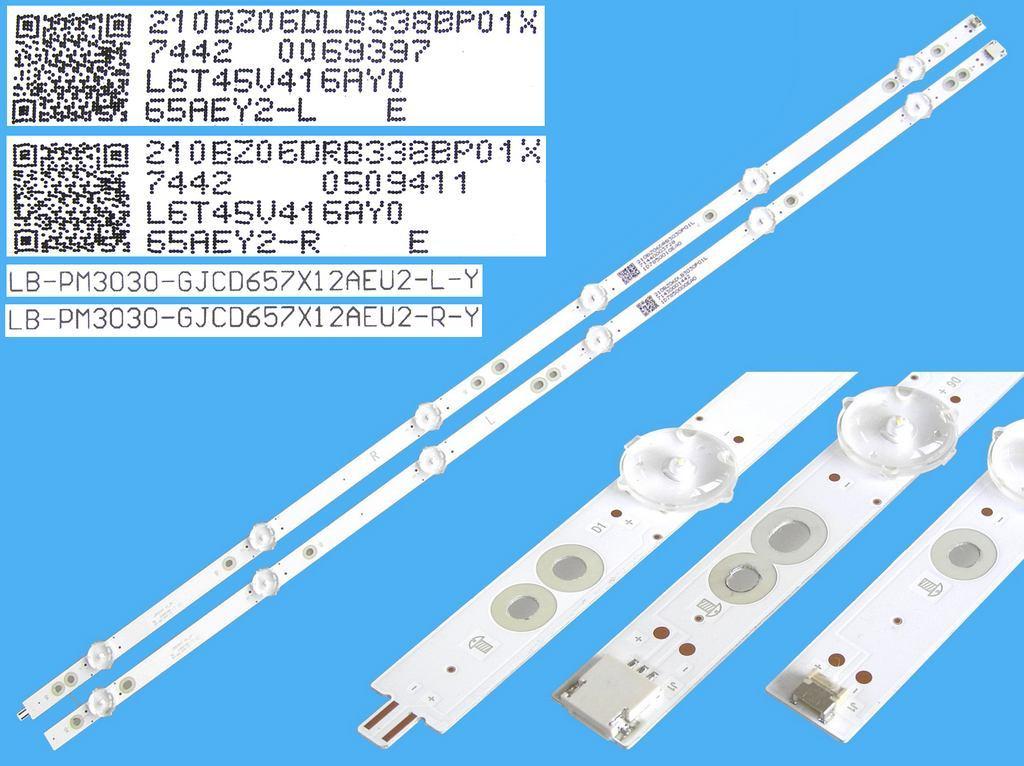 GSM akumulátor 3.6V / 780mAh Nokia 8800, E66