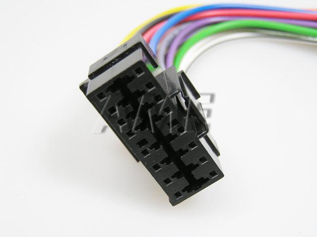 Kabel AUTO konektor pro SONY volné konce ZRS-57