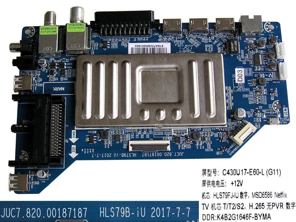 LCD invertor 19.31T09.004 / INVERTER DS-1931T09004 , DARFON 4H.V2258.191/B