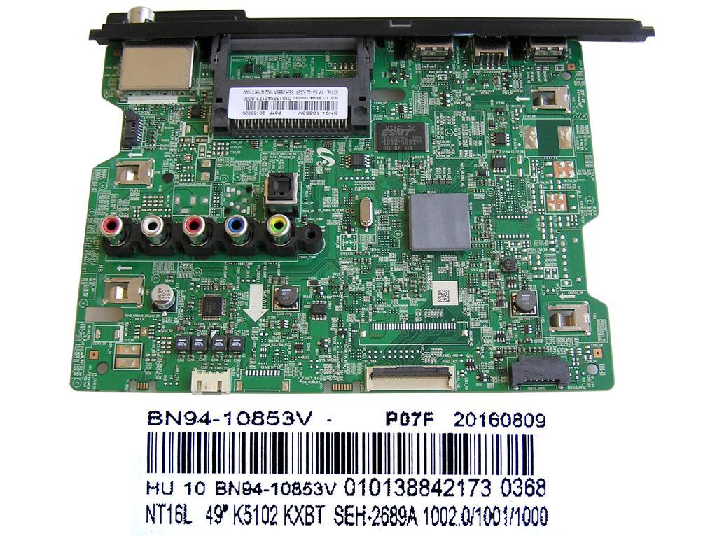 LCD modul invertor EAY56798401 / INVERTER BOARD EAY56798401 6632L-0493A