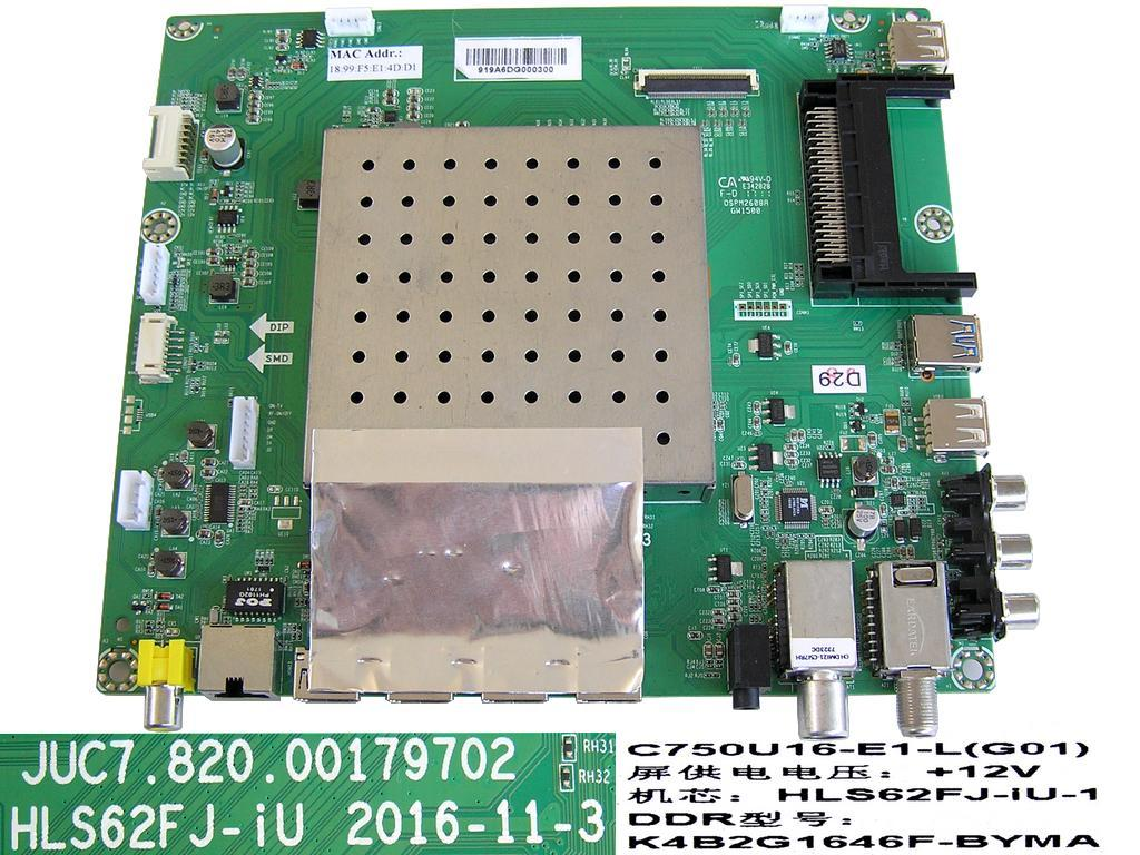 LCD modul měnič 7311S1 / inverter board 7311S1 / 6038B0006201