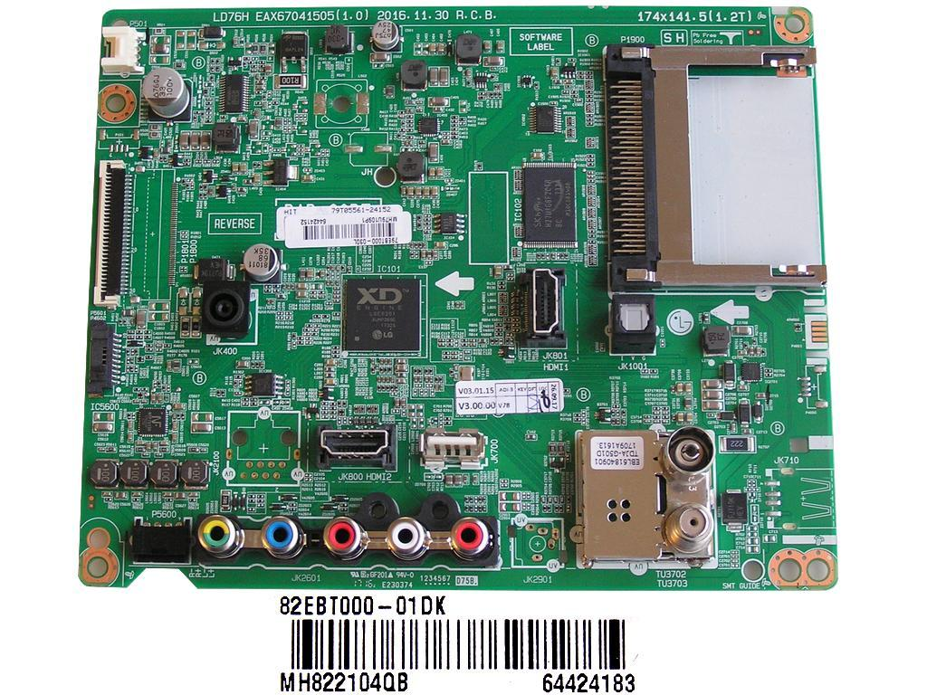 LCD modul měniče VIT7006350 / Inverter board VIT70063.50