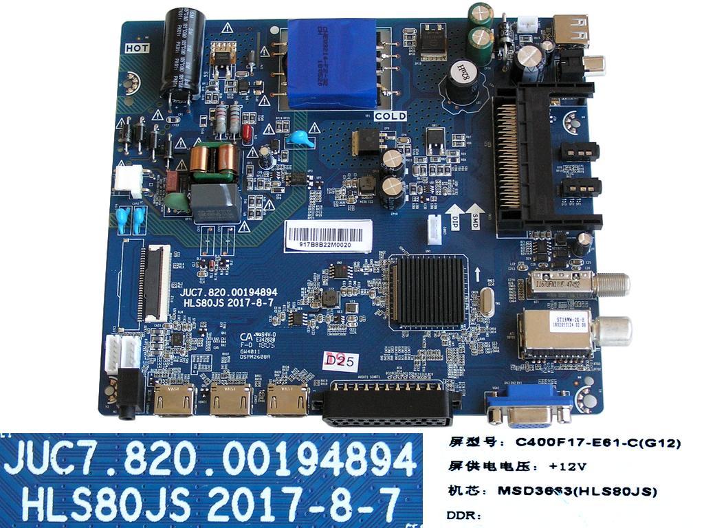 LCD modul základní deska Changhong LED32D2200H / Main board C320X14-E12-H(G2)