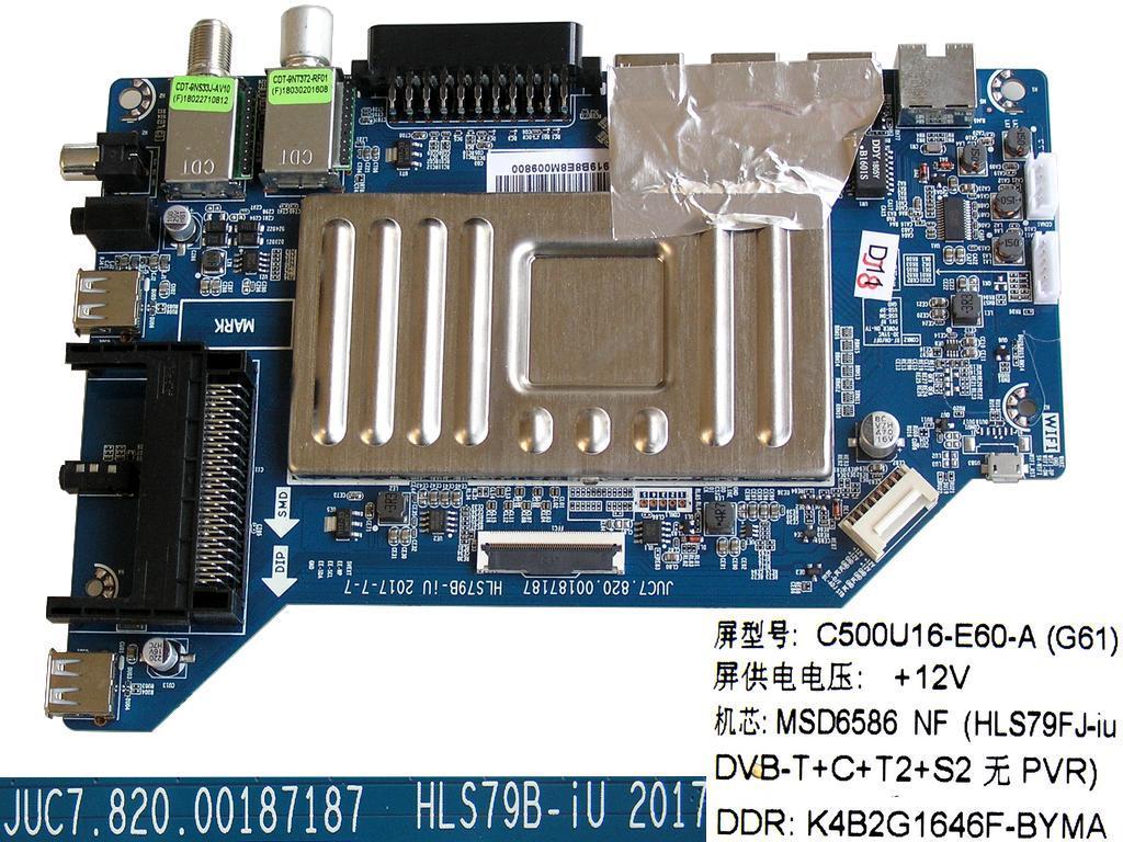 LCD modul základní deska EBU61262070 / main board EBU60922573