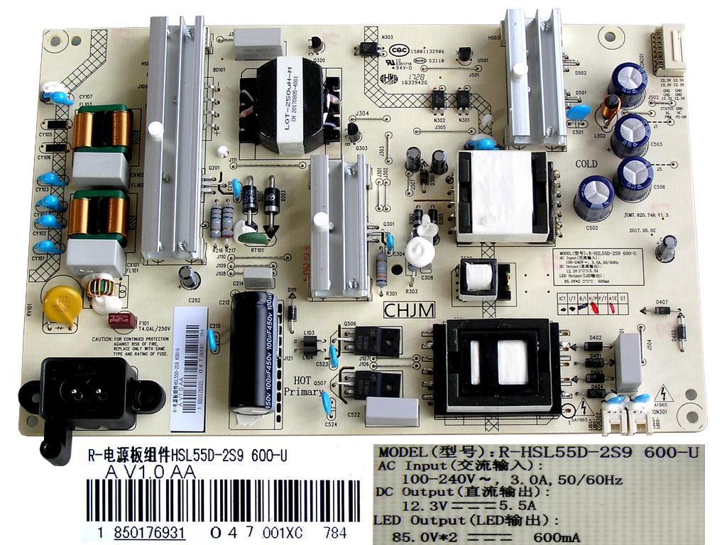 LCD modul zdroj EAY41970902 / SMPS EAY41970902 / EAX44036801