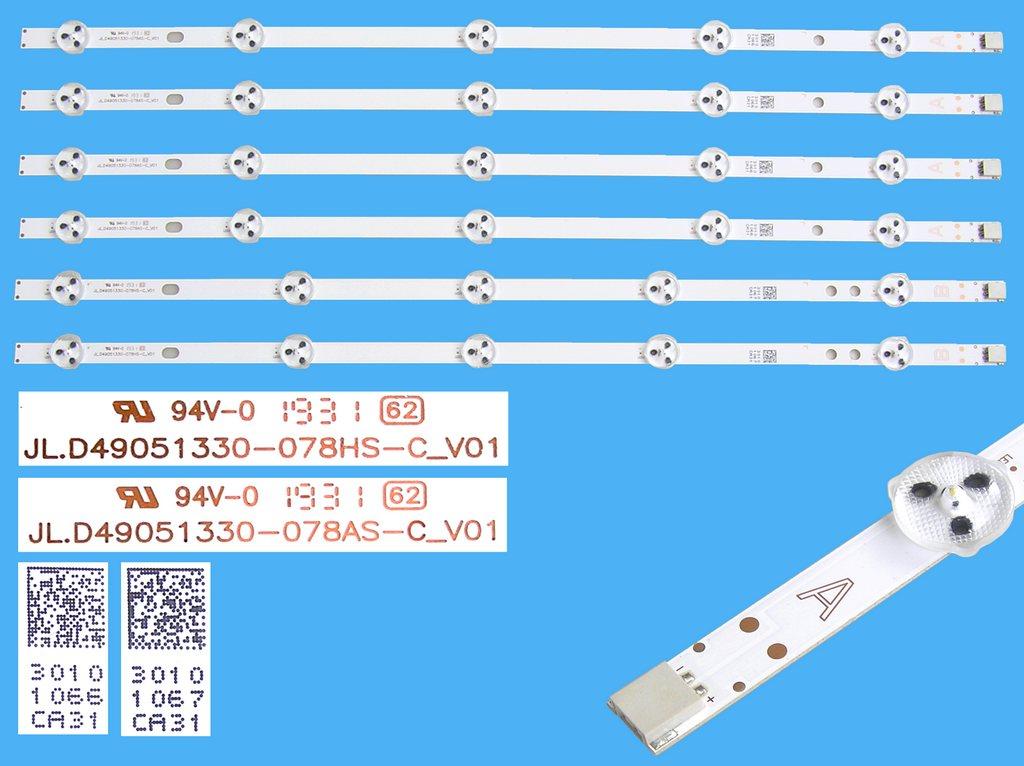 Plazma modul Z-SUS EBR77287401 / ZSUS PCB ASSY EBR77287401