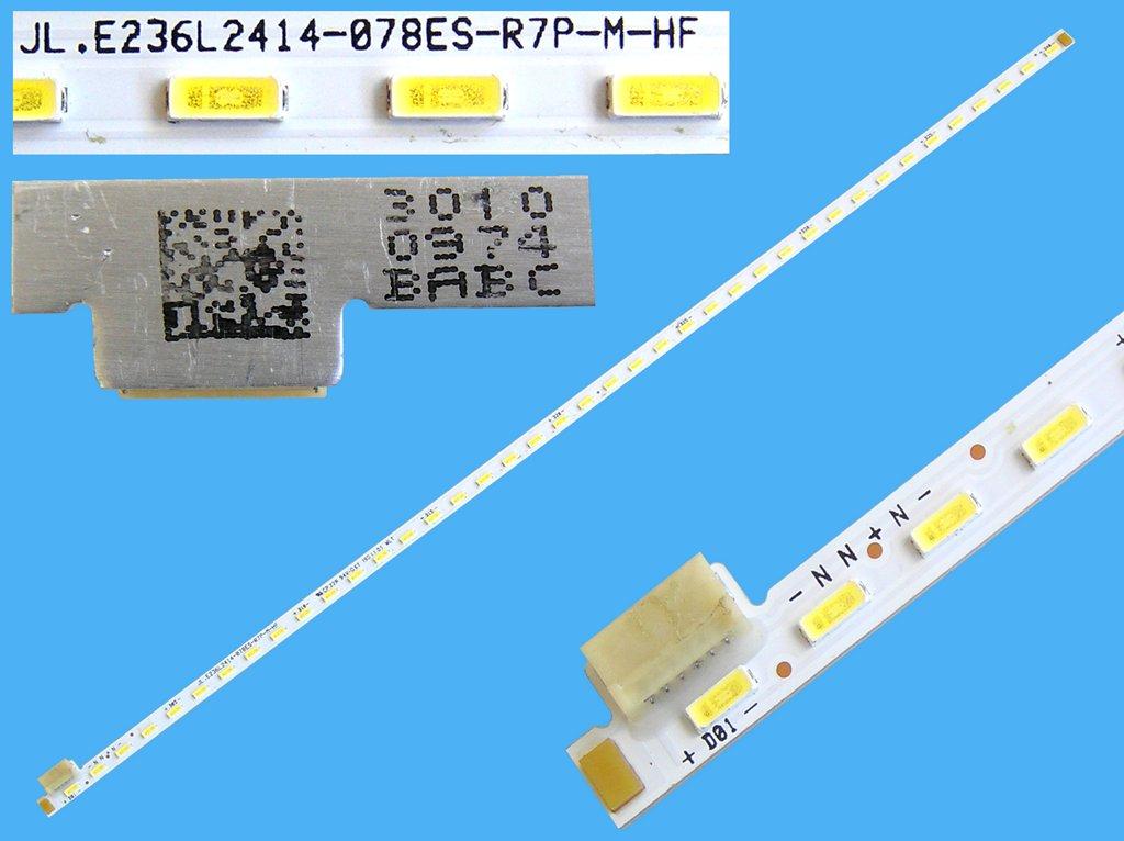 Plazma modul základní deska CV668M /PC08052 / V1E0-012 / main board PC08052 / V1E0-012 / B668MD121E0