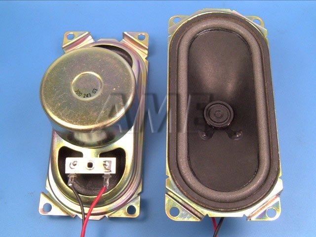 Reproduktor TV 8 ohm 15W širokopásmový