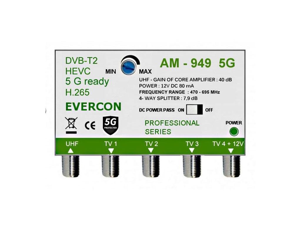 anténní zesilovač pro DVB-T BEN-015 do síta - zesílení 15dB